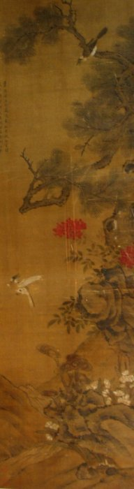 Chinese Water Color Painting On Silk, Signed Bao Shan