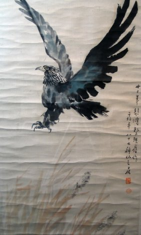 Chinese Water Color Painting On Paper Signed Xu Bei
