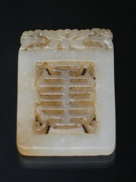 """Chinese White Jade Placque With Carved """"shou"""", Qing"""