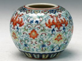 Chinese Doucai Porcelain Water Coupe