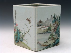 Chinese Famille Rose Porcelain Brush Pot, Qianlong