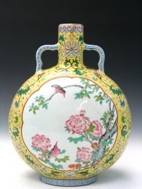 Chinese Moon Flask Famille Rose Porcelain Vase,