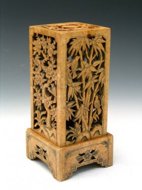 Chinese Carved Soapstone Incense Holder