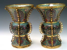 Pair Of Chinese Cloisonne Vases.