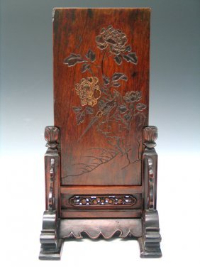 Chinese Carved Hard Wood Table Screen.