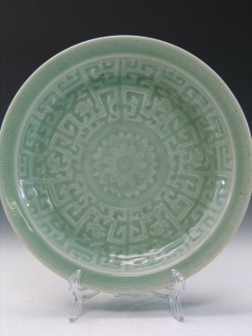 Chinese Celadon Porcelain Charger.