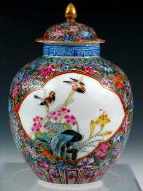 Chinese Famille Rose Egg Shell Porcelain Jar, Qianlong