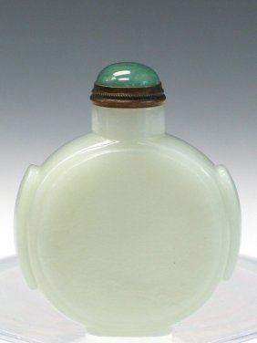 Chinese Celadon Jade Snuff Bottle.