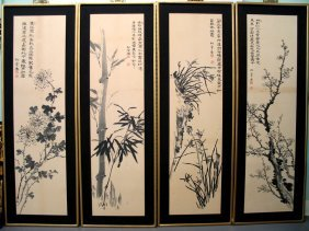 Set Of Four Chinese Ink Color Painting Panels