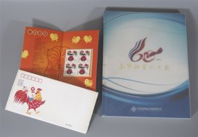 Chinese Stamp Booklets And First Day Cover