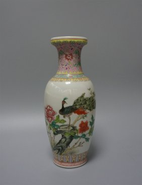 Chinese Porcelain Famille Rose Peacock Vase