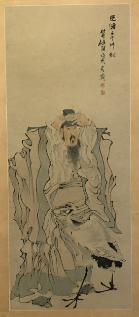 Chinese Scroll Painting Of A Figure