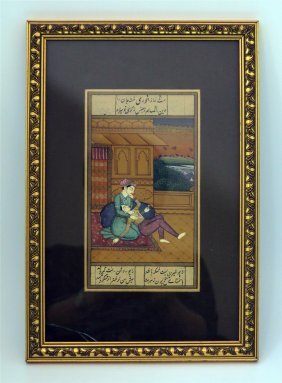 Vintage Indian Painting