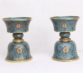 Pair Of Chinese Cloisonne Lighters