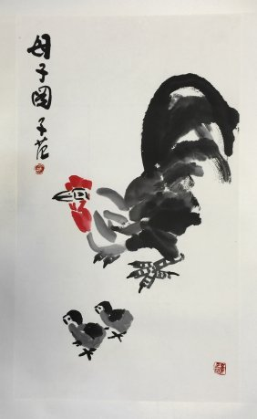 Chinese Scroll Painting Of Chicken