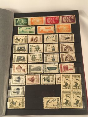 Five Pages Of Chinese Stamps 1950s
