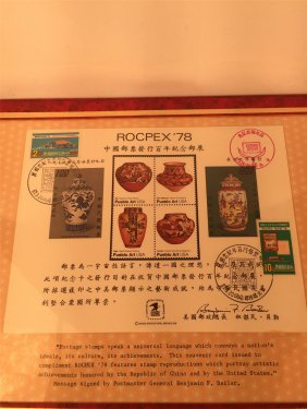 Two Books Of Taiwan Stamps 1950s