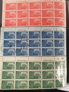 Forteen Sheets Of Chinese Stamps 1950s