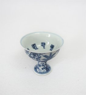Chinese Porcelain B/w Stem Bowl