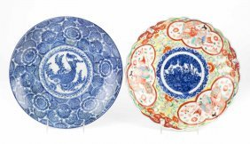 Two Japanese Porcelain Plates