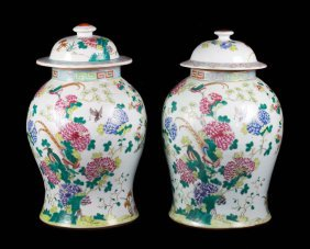 Pair Of Chinese Export Famille Rose Jars