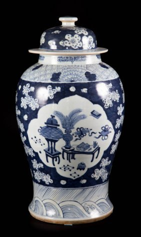 Chinese Export Blue And White Jar