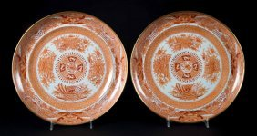 Pair Of Chinese Export Orange Fitzhugh Plates