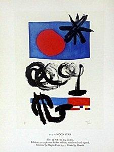 "Print ""moon Star"" By Joan Miro"