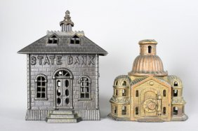 "State Bank - 7"" Tall / Mosque, Combination Door Still"