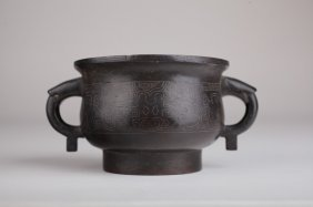 A Chinese Bronze Censer With Silver Inlay