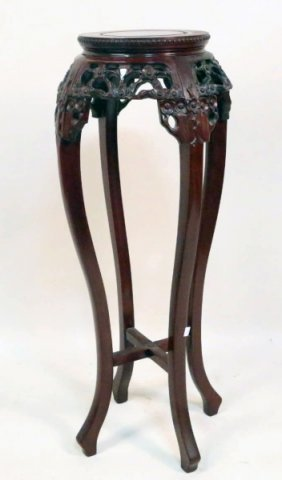 Chinese Rosewood Carved Pedestal Table