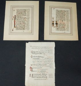 Three Ancient Documents In Arabic And Greek
