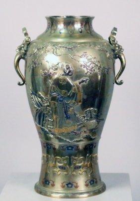 19th Century Japanese Dragon Handle Vase