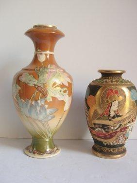 2 Japanese Vase Lot