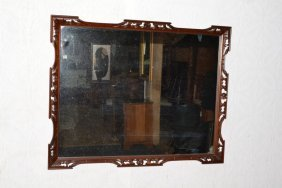 "Pierce Carved Mahogany Framed Wall Mirror, 30""x38"""