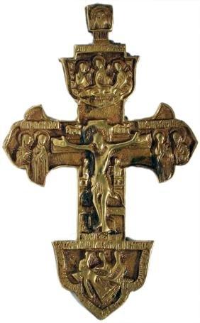 Crucifix Russian Metal Cross Icon