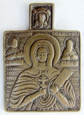 St. Paraskeva Russian Bronze Icon, 19th C