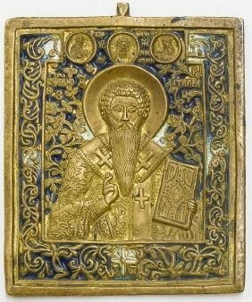 Saint Antipiy Russian Icon, 19th C