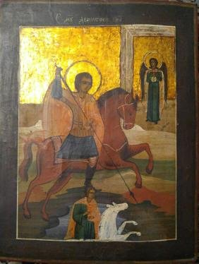 The Dmitry Russian Icon, 19th C