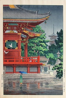 Tsuchiya Koitsu: Asakusa Kannondô Temple