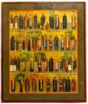 Calendar Of November Russian Icon, 19th C