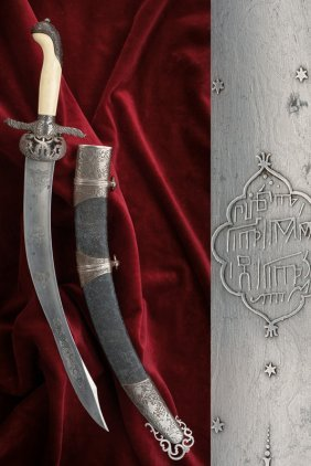 An Outstanding Honor Dagger From The Property Of