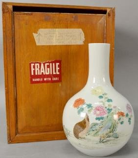 Chinese Famille Rose Globular Vase With Flowers And