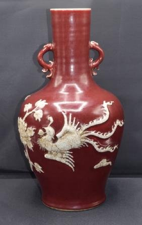 Chinese Ming Period Red Glaze Vase
