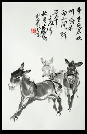 A Chinese  Painting (Huang Zhou signed)