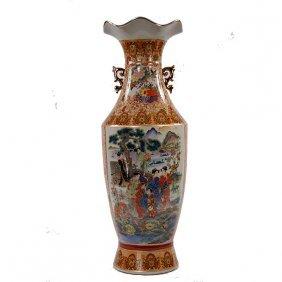 Oriental Geisha River Vase