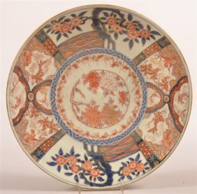 19th Century Imari Oriental Porcelain Charger.