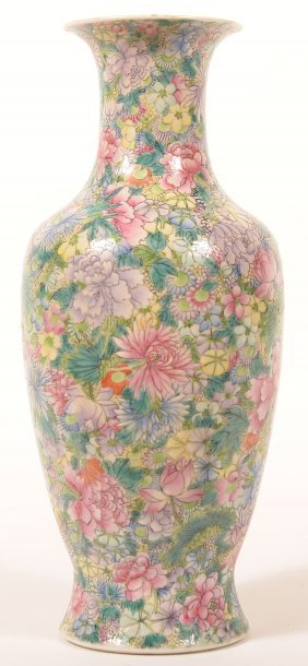 Chinese Famille Rose Export Porcelain Vase.