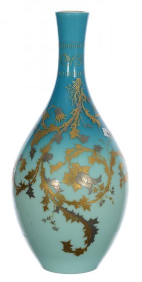 "14"" Unmarked Webb Blue Cased Art Glass Vase - Gold And"