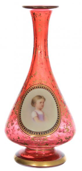 "7 1/2"" Bohemian Cranberry Art Glass Vase - Medallion"